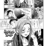 【オリジナルエロ漫画】ミッドナイトフレーバー