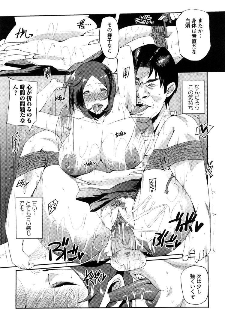 IngoKanojo淫色00013