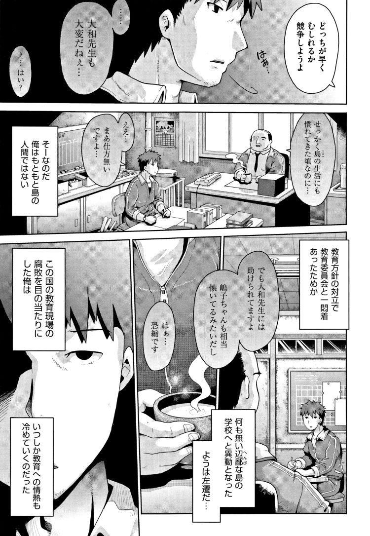 淫ぷりんてぃんぐ00003