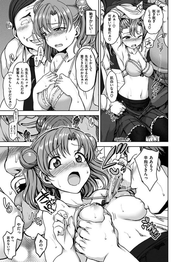 夢見る乙女00016
