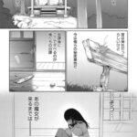 【エロ漫画オリジナル】勇者と魔女の社