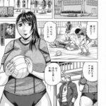 【エロ漫画オリジナル】されたい人妻 CACE.2 童貞に犯されたい人妻・千歳