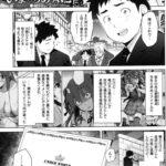 【エロ漫画オリジナル】いま♡りあAV