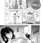 【エロ漫画オリジナル】センパイの愛人1