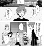 【エロ漫画オリジナル】あやつれシスターズ10