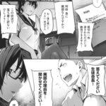 【エロ漫画オリジナル】廃部の理由 前編