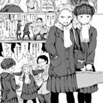 【エロ漫画オリジナル】パパコン