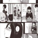 【エロ漫画オリジナル】先輩が僕にシてるコト2
