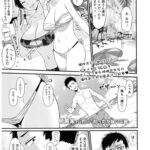 【エロ漫画オリジナル】シッタカ娘の災難