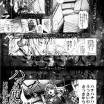 【エロ漫画オリジナル】ハマる便所