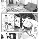 【エロ漫画オリジナル】幼馴染みの正しい飼い方