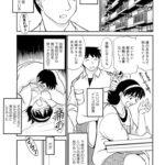 【エロ漫画オリジナル】もうダメ!いっちゃう家庭教師