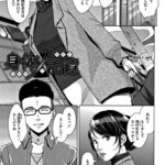 【エロ漫画オリジナル】身体ノ記憶