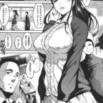【エロ漫画オリジナル】はじめてのひと