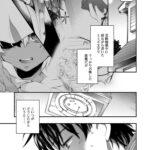 【エロ漫画オリジナル】褐色悪魔と腹黒男2