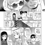 【エロ漫画オリジナル】泡のお姫様10
