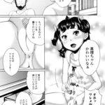 【エロ漫画オリジナル】絶望臨海学校3