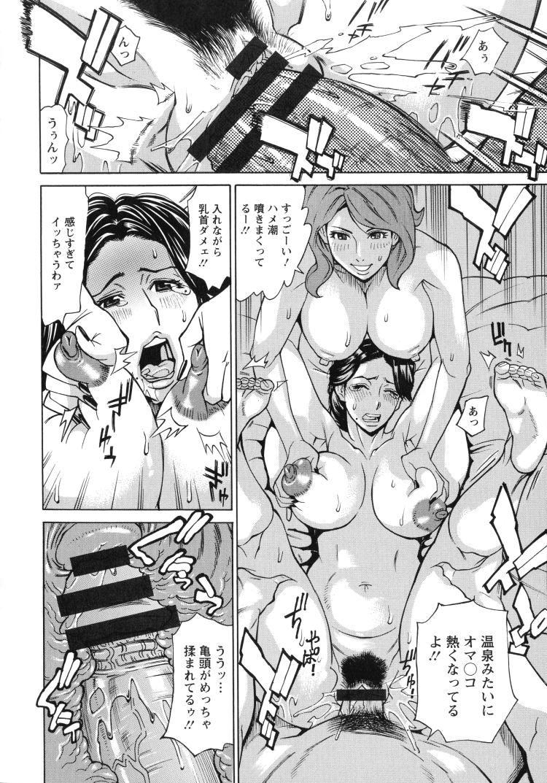 人妻恋花火~初めての不倫が3Pになるまで~Vol.300014