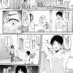 【エロ漫画オリジナル】夏休み、姉ちゃんと