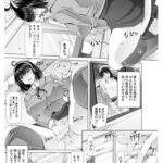 【エロ漫画オリジナル】桃園美冬の場合