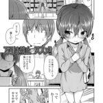 【エロ漫画オリジナル】万引き防止のススメ!