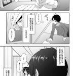 【エロ漫画オリジナル】司書さんの秘蜜
