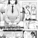 【エロ漫画オリジナル】きっと見つかる