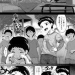 【エロ漫画オリジナル】アニバーサリーガール