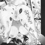 【エロ漫画オリジナル】虹色センシビリティー2