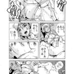 【エロ漫画オリジナル】人妻淫獄 ~強制的に調教開発されるカラダ~ 8