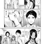 【エロ漫画オリジナル】住民よ恋心を抱け5