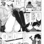 【エロ漫画オリジナル】あかりちゃんはちょっとかなりバカ