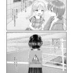 【エロ漫画オリジナル】生まれてきてくれてありがとう