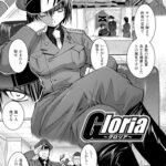 【エロ漫画オリジナル】Gloria