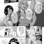 【エロ漫画オリジナル】時獄辺境