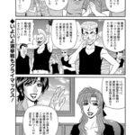 【エロ漫画オリジナル】ポルノファースト9