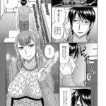 【エロ漫画オリジナル】壁越しのアイジン1