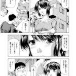 【エロ漫画オリジナル】人妻だけど愛してる Vol.10「夫は海外に行ったきり」【最終話】