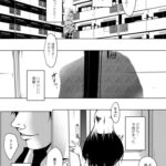 【エロ漫画オリジナル】人妻アナルセフレ