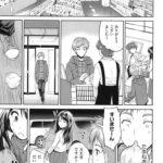 【エロ漫画オリジナル】ラヴァーズ