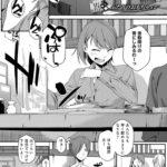 【エロ漫画オリジナル】ふたりのおもちゃ2