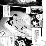 【エロ漫画オリジナル】想継祭