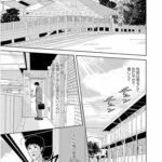 【エロ漫画オリジナル】午後の人妻 第3話 起きたら理想の朝だった