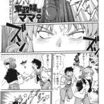 【エロ漫画オリジナル】家政婦はママ12