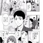 【エロ漫画オリジナル】純白と肌しずく