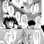 【エロ漫画オリジナル】オフィス肉便器 その2