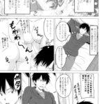【エロ漫画オリジナル】まるちぷるステディ2