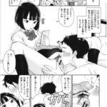 【エロ漫画オリジナル】放課後Killing time