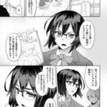 【エロ漫画オリジナル】欺瞞のコスプレイヤー前編