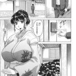 【エロ漫画オリジナル】母娘の淫宴 月下美人 第1話